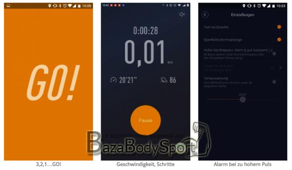 Xiaomi-Mi-Band-2-Sport-App