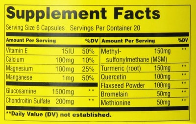 Недорогие витамины для суставов